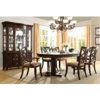 Keegan Double Pedestal - Dining Room Set