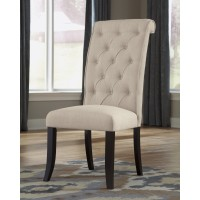 Tripton - Dining UPH Side Chair (Set of 2)