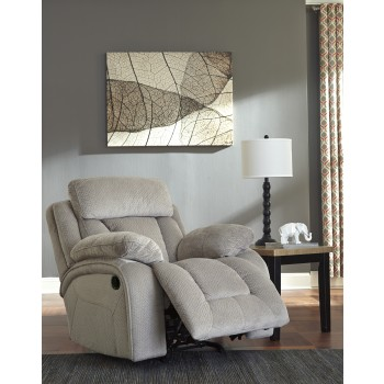 Stricklin - Pebble - Power Rocker Recliner