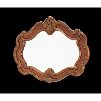 AMINI Sideboard Mirror