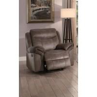 Aram Glider Reclining Chair