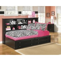 Jaidyn - Twin Bookcase Side Rails