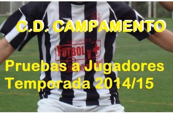 El C.D. Campamento realizará pruebas de jugadores durante el verano para sus equipos Alevín e Infantil