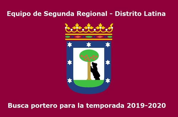 Equipo de Segunda Regional busca portero para la temporada 2019-2020