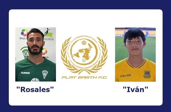 """Manu Rosales e """"Iván"""" Zewei, nuevos jugadores del Flat Earth FC"""