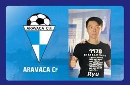 Ryuaravacaee20