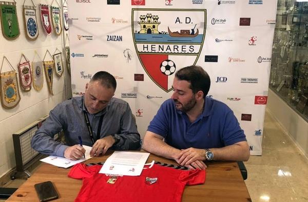 El filial de la RSD Alcalá se fusiona con la AD Henares ante la temporada 2020/21
