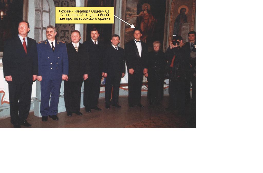 Порошенко утвердил на должность замглавы Нацсовета реформ Ложкина - Цензор.НЕТ 5380