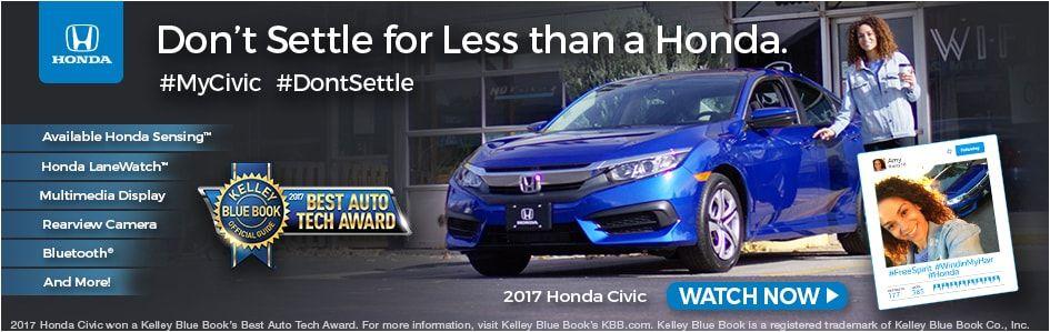KBB 2017 Civic