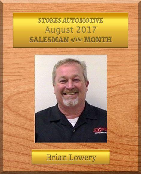 Stokes Automotive, Salesman of the month