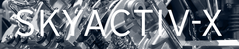 Introducing Mazda SKYACTIV-X Engine Technology