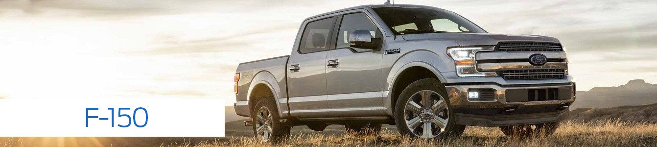 2018 Ford F-150 Pickup Trucks in Temecula, CA
