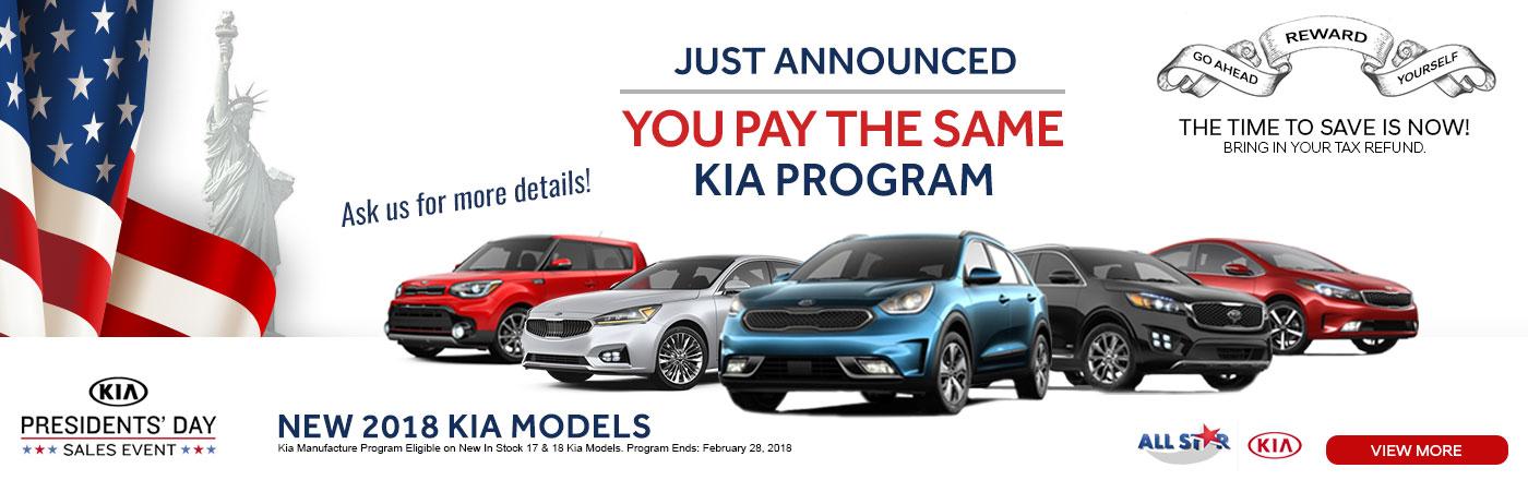 Monthly Specials in Baton Rouge, LA | All Star Kia of Baton