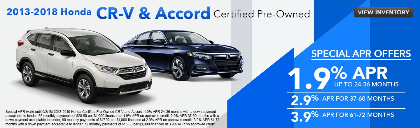 Used Car Financing Specials