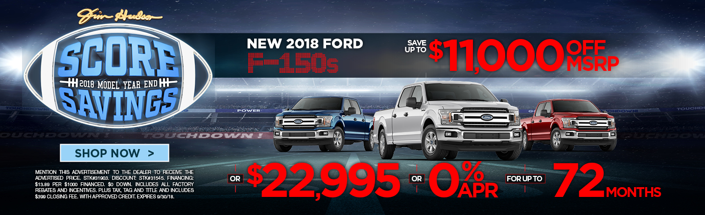 New  Ford F