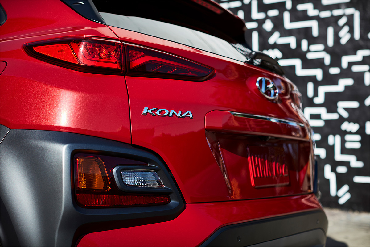 Trim Levels of the 2019 Hyundai Kona