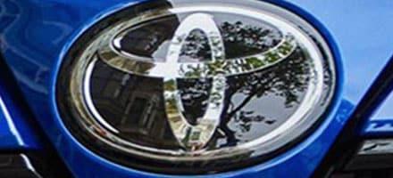 Loaner Vehicle