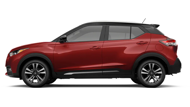 Research the 2019 Nissan Kicks at Landers McLarty Nissan ...