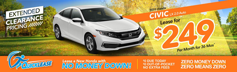 New & Used Honda Dealership in Highland Park, IL | Muller Honda