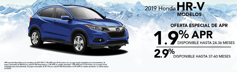 2019 Honda HR-V Modelos