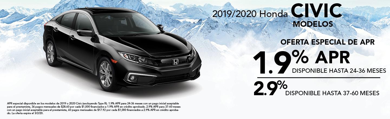 2020 Honda Civic Modelos