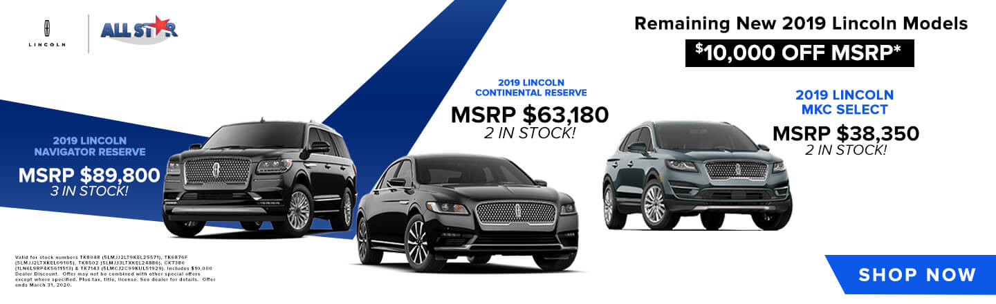 Remaining 2019 Lincoln Models