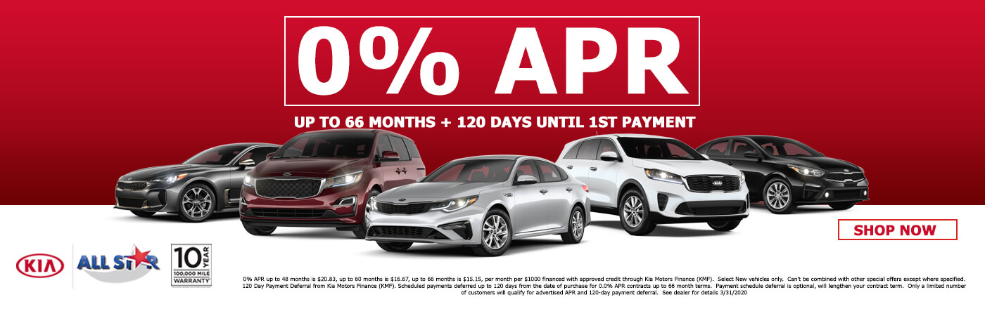 0% APR For New Models