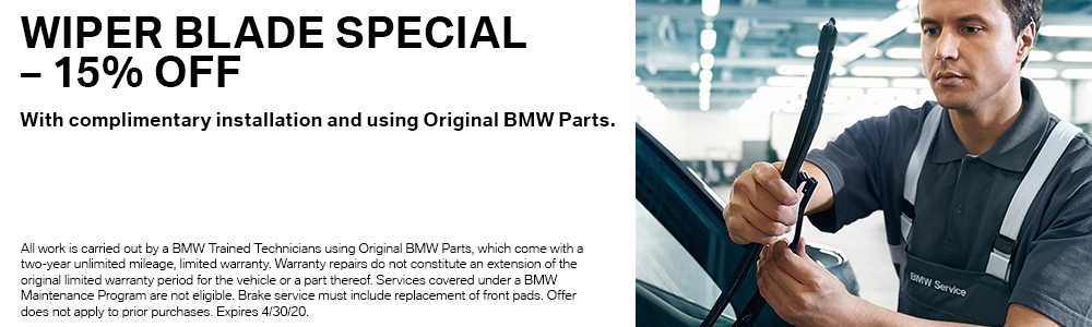 Wiper Blade Special 15% OFF
