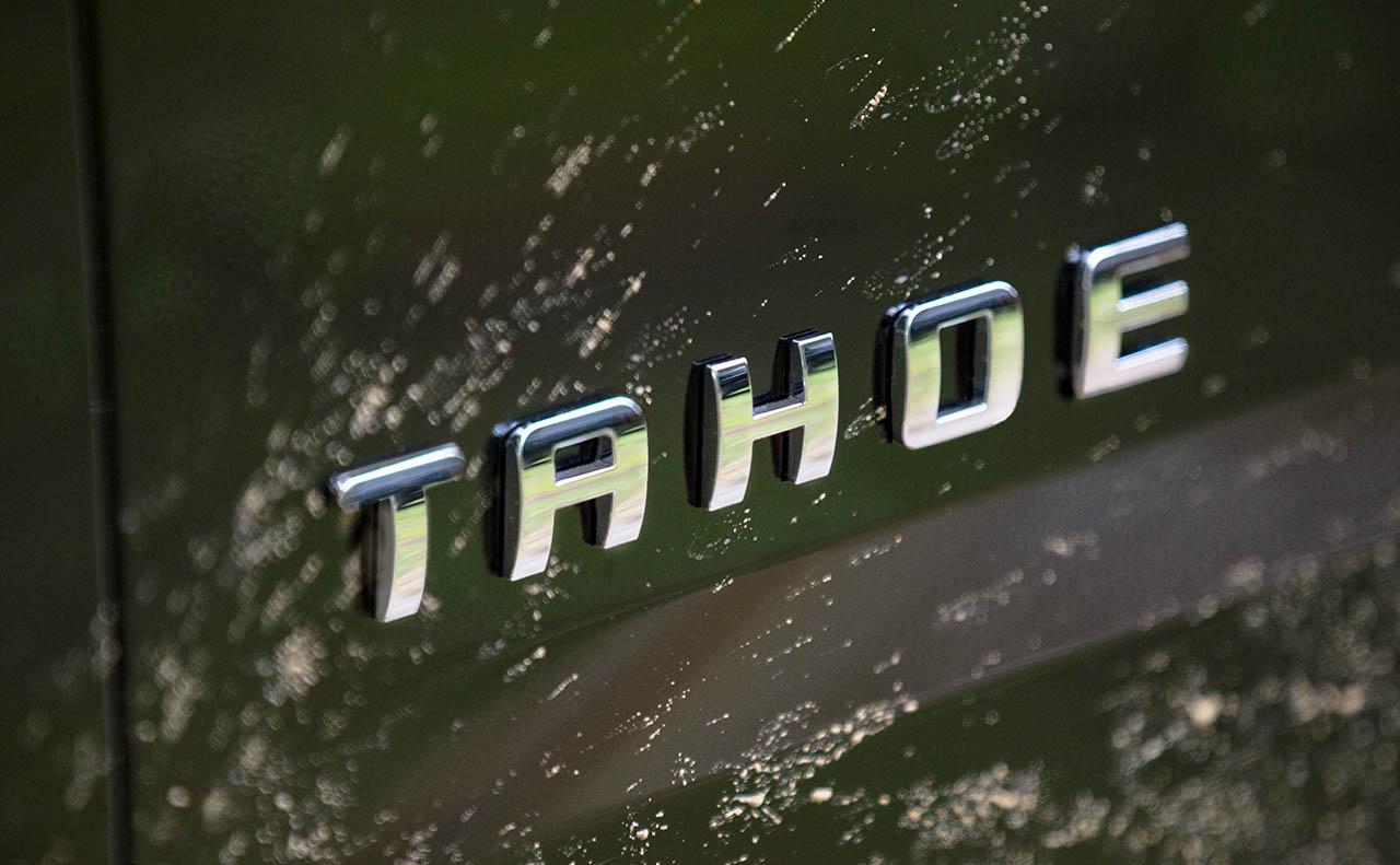 2017 chevrolet tahoe exterior tahoe