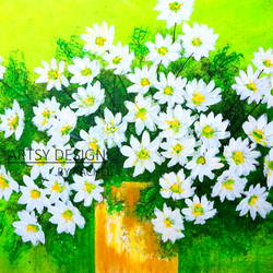 white daisies, 16 x 12 inch, rachel a,paintings,flower paintings,modern art paintings,still life paintings,nature paintings,realism paintings,realistic paintings,paintings for dining room,paintings for living room,paintings for bedroom,paintings for office,paintings for bathroom,paintings for kids room,paintings for hotel,paintings for kitchen,paintings for school,paintings for hospital,paintings for dining room,paintings for living room,paintings for bedroom,paintings for office,paintings for bathroom,paintings for kids room,paintings for hotel,paintings for kitchen,paintings for school,paintings for hospital,canvas board,acrylic color,16x12inch,GAL0659215169Nature,environment,Beauty,scenery,greenery