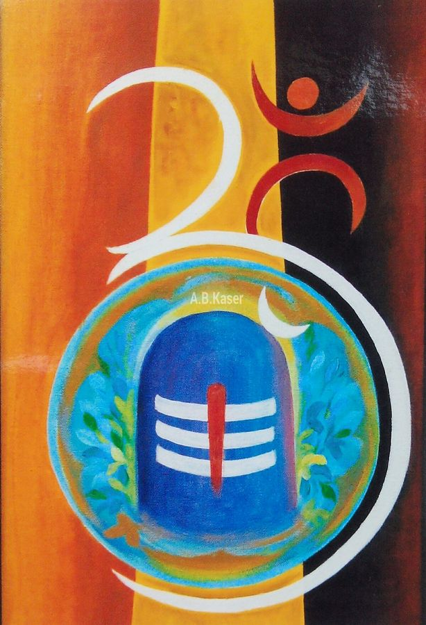 om namh shivay, 15 x 26 inch, a.b.  kaser,religious paintings,paintings for living room,lord shiva paintings,canvas,acrylic color,15x26inch,GAL06361679