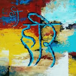 devotional calligraphic abstract painting, 24 x 18 inch, poornima bhardwaj,paintings,abstract paintings,modern art paintings,religious paintings,abstract expressionist paintings,expressionist paintings,contemporary paintings,paintings for living room,paintings for bedroom,paintings for office,paintings for hotel,paintings for school,paintings for hospital,canvas board,acrylic color,24x18inch,GAL0760616942