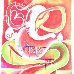 worship 00, 16 x 20 inch, susree saswati nayak,paintings,ganesha paintings,paintings for dining room,paintings for living room,paintings for office,paintings for kids room,paintings for hotel,paintings for school,paintings for hospital,paintings for dining room,paintings for living room,paintings for office,paintings for kids room,paintings for hotel,paintings for school,paintings for hospital,canvas,acrylic color,16x20inch,GAL0866918002,vinayak,ekadanta,ganpati,lambodar,peace,devotion,religious,lord ganesha,lordganpati,ganpati bappa morya,ganesh chaturthi,ganesh murti,elephant god,religious,lord ganesh,ganesha,om,hindu god,shiv parvati, putra,bhakti,blessings,aashirwad,pooja,puja,aarti,ekdant,vakratunda,lambodara,bhalchandra,gajanan,vinayak,prathamesh,vignesh,heramba,siddhivinayak,mahaganpati,omkar,mushak,mouse,ladoo,modak