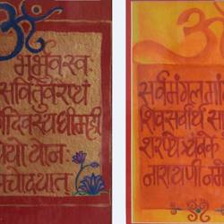 devi stotras -gayatri mantra and durga mantra, 16 x 12 inch, jigisha  dwivedi,conceptual paintings,religious paintings,paintings for living room,paintings for bedroom,handmade paper,mixed media,16x12inch,GAL08762481