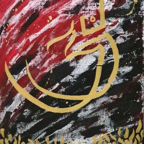 abstract om, 16 x 20 inch, kinjal gorakh,16x20inch,canvas board,paintings,abstract paintings,religious paintings,art deco paintings,illustration paintings,lord shiva paintings,paintings for dining room,paintings for living room,paintings for bedroom,paintings for office,paintings for hotel,paintings for kitchen,paintings for school,paintings for hospital,acrylic color,GAL01715928355