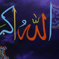 peace, 36 x 24 inch, anas babi,36x24inch,canvas,paintings,abstract paintings,modern art paintings,religious paintings,abstract expressionism paintings,islamic calligraphy paintings,paintings for dining room,paintings for living room,paintings for bedroom,paintings for office,paintings for hotel,paintings for school,acrylic color,GAL0138428802