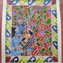 madhubani, 17 x 30 inch, debalina biswas,17x30inch,thick paper,madhubani paintings | madhubani art,paintings for dining room,paintings for living room,paintings for bedroom,paintings for office,paintings for kids room,paintings for hotel,paintings for school,paintings for dining room,paintings for living room,paintings for bedroom,paintings for office,paintings for kids room,paintings for hotel,paintings for school,watercolor,GAL02066532350