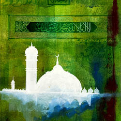 allah  with masjid, 8 x 11 inch, ashwinikumar nagarkar,8x11inch,cartridge paper,paintings,abstract paintings,religious paintings,abstract expressionism paintings,expressionism paintings,islamic calligraphy paintings,paintings for dining room,paintings for living room,paintings for office,paintings for hotel,paintings for school,paintings for hospital,acrylic color,paper,GAL02087432744