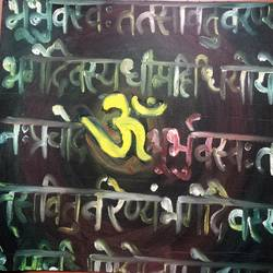 #gayatrimantra #om #spiritual #nirvana, 16 x 12 inch, anu dhimaan lamba,16x12inch,canvas,paintings,abstract paintings,conceptual paintings,religious paintings,paintings for dining room,paintings for living room,paintings for bedroom,paintings for office,paintings for bathroom,paintings for kids room,paintings for hotel,paintings for kitchen,paintings for school,paintings for hospital,oil color,GAL0920633738