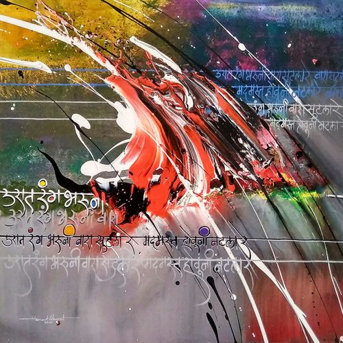 untitled, 30 x 30 inch, hemant gharat,30x30inch,canvas,paintings,abstract paintings,paintings for living room,paintings for bedroom,acrylic color,GAL02336035007