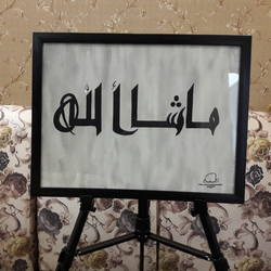 arabic calligraphy, mashallah, 17 x 13 inch, taiba khanam,17x13inch,canvas,paintings,islamic calligraphy paintings,paintings for dining room,paintings for living room,paintings for dining room,paintings for living room,acrylic color,GAL02317535319