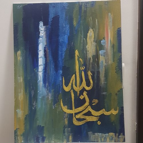 abstract arabic calligraphy , 14 x 18 inch, sarah husain,14x18inch,canvas,paintings,abstract paintings,paintings for dining room,paintings for living room,paintings for bedroom,paintings for hotel,acrylic color,GAL02652638151