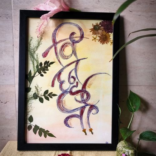 vighnharta | devanagari & sanskrit calligraphy with botanical pressing art | indian god name | deity | handmade, 9 x 13 inch, akshata pethe,9x13inch,thick paper,paintings for living room,paintings for office,paintings for hotel,paintings for hospital,ganesha drawings,paintings for living room,paintings for office,paintings for hotel,paintings for hospital,ink color,watercolor,GAL02907841123