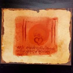 muladhar4, 12 x 15 inch, trupti raval,12x15inch,handmade paper,paintings,religious paintings,acrylic color,mixed media,GAL03049842706