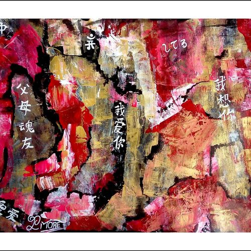 royal abstract 2, 27 x 16 inch, paresh more,abstract paintings,paintings for living room,paintings for office,canvas,acrylic color,27x16inch,GAL09974332