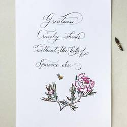 calligraphy quote and botanical illustration, 8 x 12 inch, tara nair,illustration drawings,paintings for living room,renaissance watercolor paper,pen color,8x12inch,GAL016174560