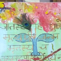 bhagwad geeta quotation aart, 24 x 36 inch, aparna gautam,24x36inch,canvas,paintings,abstract paintings,religious paintings,radha krishna paintings,paintings for living room,paintings for bedroom,paintings for hotel,acrylic color,GAL03326446293