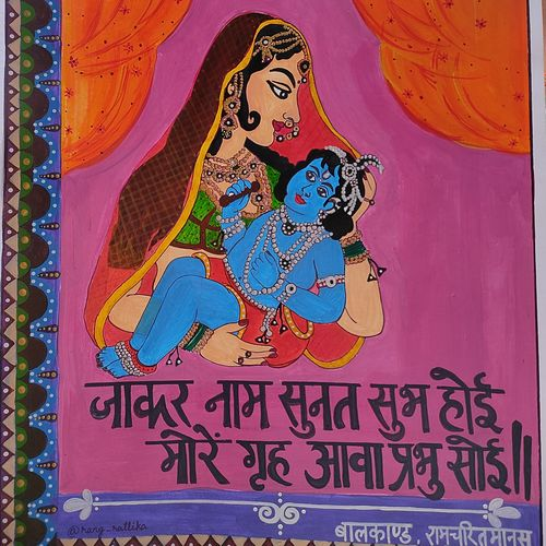ramayana painting, 12 x 16 inch, vartika dwivedi,12x16inch,thick paper,paintings,religious paintings,paintings for dining room,paintings for living room,acrylic color,paper,GAL03352246583