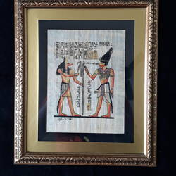 egyptian nile papyrus art, 12 x 15 inch, naresh kumar,paintings,folk art paintings,paintings for living room,leaf,oil paint,12x15inch,GAL034288186