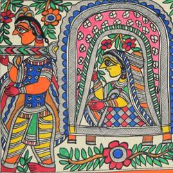 madhubani -art024-dulhan-in-doli, 15 x 11 inch, puja keshri,paintings for living room,folk art paintings,madhubani paintings,thick paper,pastel color,15x11inch,GAL038989357